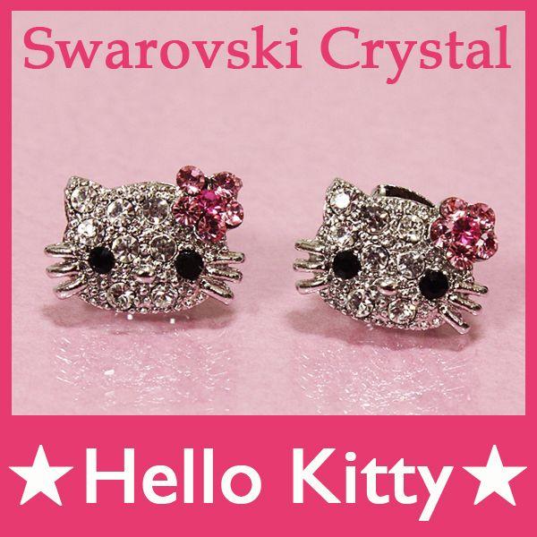 1pair Cute Hello Kitty Bling Swarovski Crystal Earrings Ear Stud